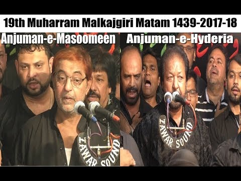 (Part3) 19th Muharram Malkajgiri Matam 1439-2017