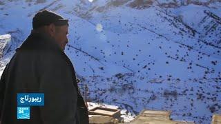 المغرب.. سكان مرتفعات جبال أطلس يعانون من زيادة تساقط الثلوج