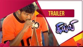 Ghilli  - Trailer | Sun NXT Version | Vijay | Trisha | Dharani | Watch Now on Sun NXT