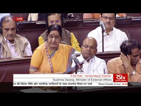 EAM Sushma Swaraj's Reply| Discussion on India's foreign pol