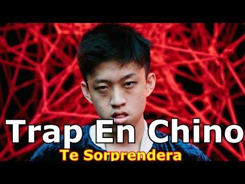 Trap En Chino ! Te Sorprenderan !Made in China!  Rich Brian / It G Ma /