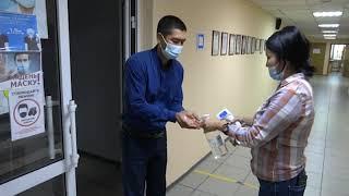 Специалисты музея ответственно относятся рекомендациям по нераспространению коронавирусной инфекции.