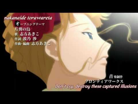 Umineko anime OP with subtitles
