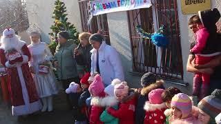 Подарки деткам из посёлка Шевченко-3