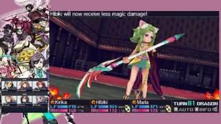 Yuma Postgame fight 7th Dragon III