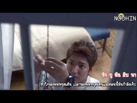 [Thai sub] Changmin(2AM) - Moment The Heirs OST