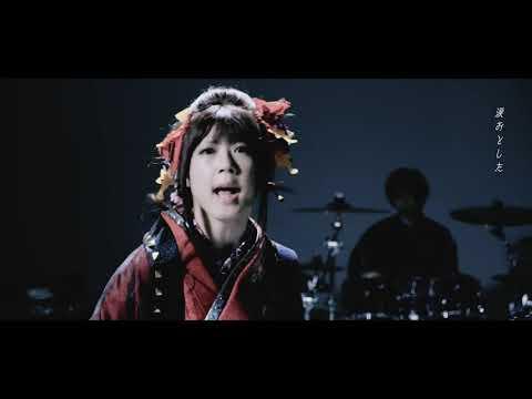 【亜沙】TOKIO【MUSIC VIDEO】