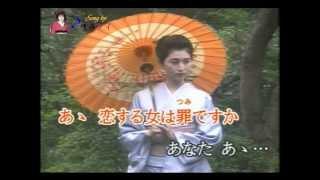 好色一代女/内田あかり/唄:後藤ケイ♪ 1
