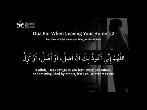 dua-for-when-leaving-your-home-2