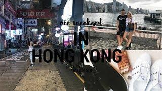 A WEEKEND WITH ME IN HONGKONG (VLOG) +MINI HAUL || GIO DREVELI || GREEK VIDEO
