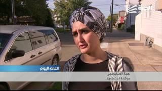 ولاية بنسلفانيا الاميركية تستقبل 150 عائلة سورية لاجئة وتساعدها على الاندماج في الحياة العامة