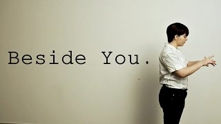 NGE CMV Beside You
