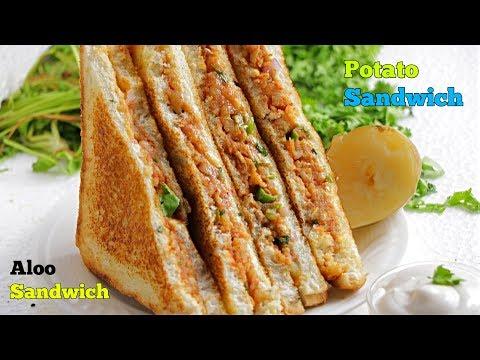 Aloo Sandwich | ఆలూ శాండ్విచ్ | Just in 5 mins | Kids Favourite | Potato Masala Sandwich Recipe