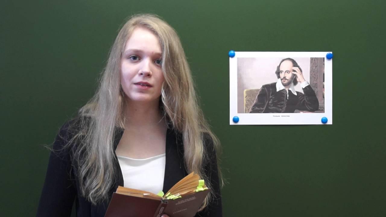 Шекспир Уильям  Википедия
