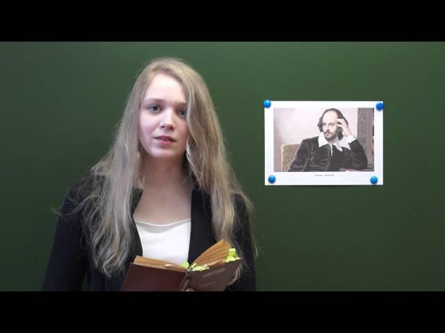 Изображение предпросмотра прочтения – КсенияМатвеева читает произведение «Сонет № 116. Мешать соединенью двух сердец…» У.Шекспира