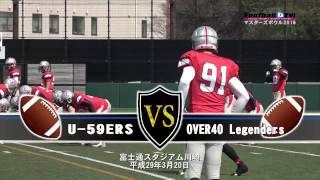 【Football TV!】 http://www.football-tv.jp/ 平成29年3月20日に富士...