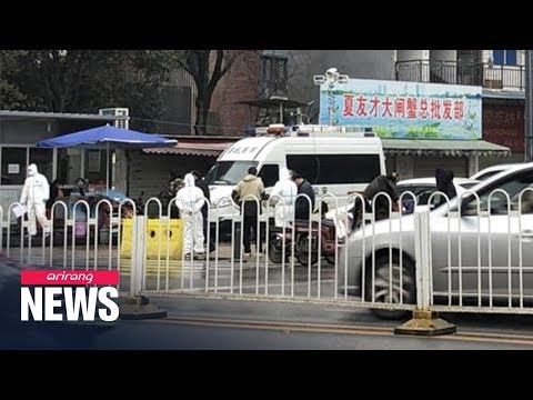 [Nat'l/Politics] S. Korea Confirms 4th Case Of New Coronavirus, Set To Impose Tighter Screening