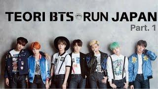 [INDO SUB] Teori MV RUN Versi Jepang - BTS Part 1/2