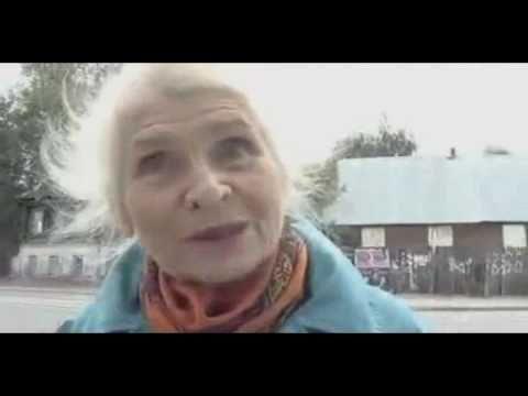 Видео Мендель