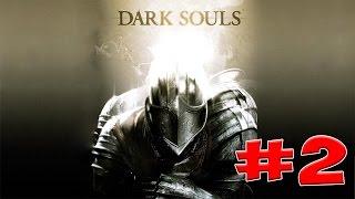 Dark Souls Прохождение, Знания и Секреты - #2 Город Нежити (Undead Burg)