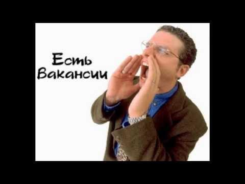 работа в белоруссии резюме