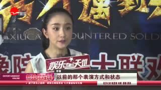 《看看星闻》:  小身板蕴含大能量 李倩:我最爱吊威亚Kankan News【SMG新闻超清版】