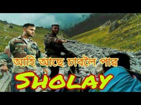 Sholay Titel Video.