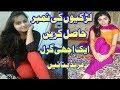 Online Real Girls Dating apps    Love Dating    True Love    Online Shadi    Tj