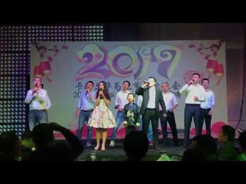 Huawei New Year 2017 DOHA