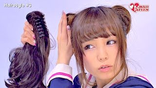 Video 3 JAPANESE SCHOOLGIRL HAIRSTYLES How-to Tutorial by kawaii fashion model | 女子高生制服ヘアアレンジ download MP3, 3GP, MP4, WEBM, AVI, FLV Juni 2018