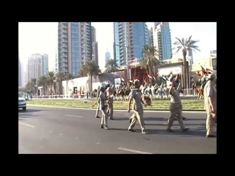 UAE National Day Parade