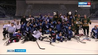 В Чебоксарах побывали актеры сериала «Молодежка» и сыграли с юными хоккеистами