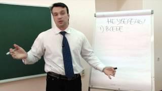 Почему менеджеры боятся делать холодные звонки(Кошечкин С.А. Видео Эффективный холодный звонок. www.businesscom.biz ВНИМАНИЕ!..., 2012-08-16T11:02:43.000Z)