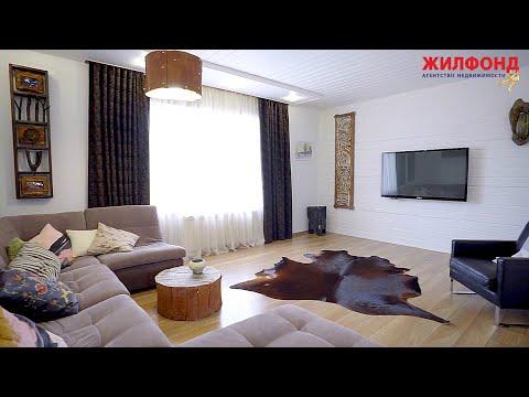 Купить дом (коттедж) Новосибирский район, п.Юный Ленинец. Агентство недвижимости ЖИЛФОНД Новосибирск