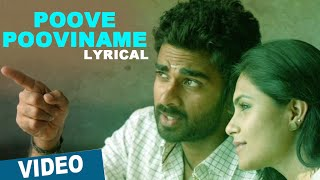 Download Hindi Video Songs - Poove Pooviname Song with Lyrics | 144 | Shiva | Ashok Selvan | Oviya | Sean Roldan