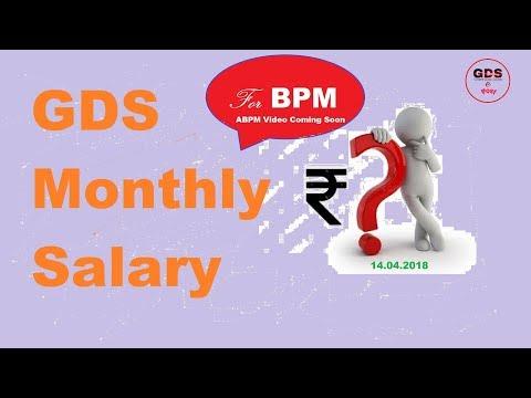 GDS Monthly Salary I BPM Monthly Salary I GDS Salary 2018