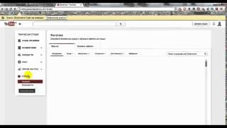Звуковые эффекты для видеомонтажа на YouTube