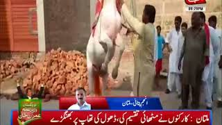 Multan: PTI Workers Celebrate Imran Victory