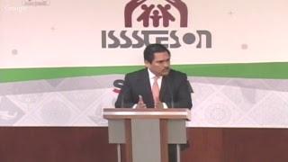 Gobierno del Estado de Sonora - ISSSTESON