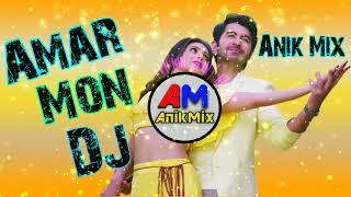 Aamar Mon Tor Parai Dj Remax Song || New Bangla DJ Song  2018 || Dj Remax || Anik Mix || Dj Anik