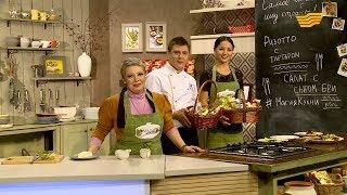«Магия кухни». Гости: шеф-повар Александр Воробьев, актриса, ведущая Асель Сагатова