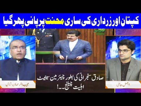 Nuqta E Nazar With Ajmal Jami - 15 March 2018 - Dunya News