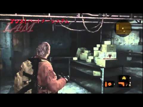 Resident Evil : Revelations 2 - Campaign & Raid mode trailer in arabic   مترجم عربي