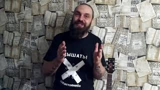 Обращение к Сергею Шнурову - 29 марта За чистое небо,  Красноярске