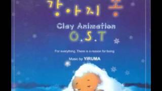 Yiruma - My Belief
