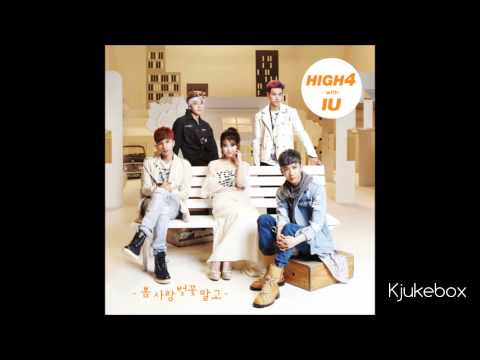 HIGH4 & IU   Not Spring, Love, or Cherry Blossoms single (FULL+DL)
