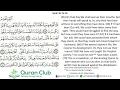 Download 036 Yasin 65-70 (Rajab Zaki) MP3 song and Music Video