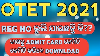 WITHOUT REGISTRATION NO OTET ADMIT CARD DOWNLOAD