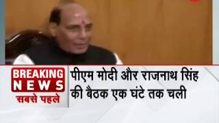 Breaking News: Rajnath Singh brief PM Modi on security situation in India