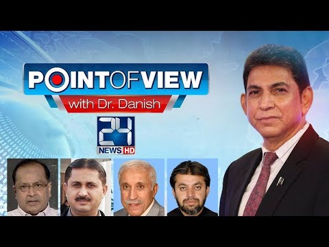 Tehreek Labbaik in action | Point of View | 25 January 2018 | 24 News HD